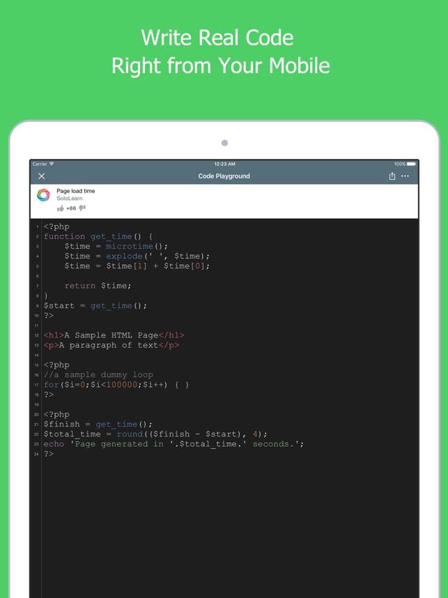Learn PHP Screenshot
