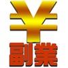 女性の副業~みんなのネットビジネス【minne(みんネ)】アイコン