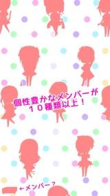 俺のアイドル製造工場(萌)~かわいいアイドル増殖セット~紹介画像5