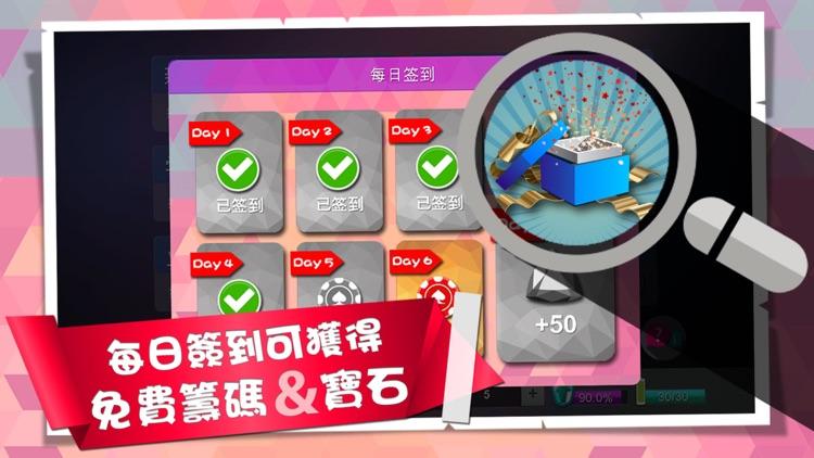 超級大老二 by Hungyuan Software Technology Limited Corporation