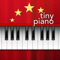 Tiny Piano - Winzig Klavier