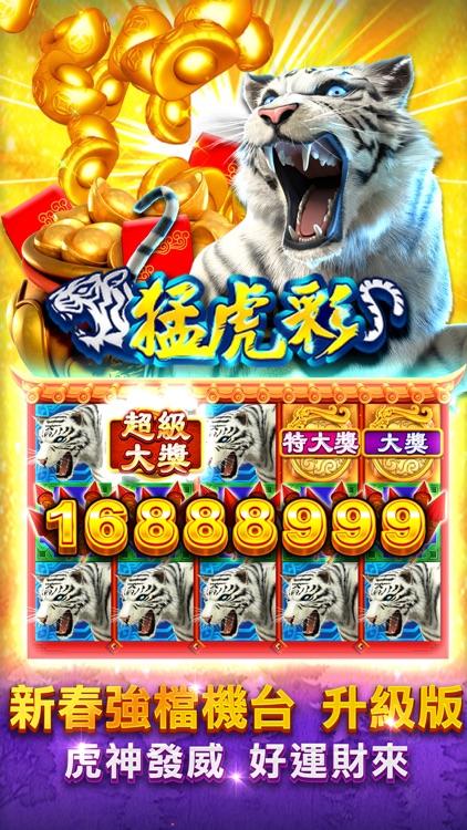 野蠻世界娛樂城 HUGA Slots by SayYo