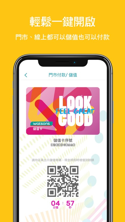 屈臣氏臺灣 by Watson's Personal Care Stores (Taiwan) Co., Limited