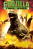 Ryuhei Kitamura - Godzilla: Final Wars  artwork