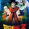 Dragon Ball Z: The World's Strongest (Subtitled) [Original Version] - 西尾大介