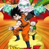 Dragon Ball Z: The Dead Zone (Subtitled) (Original Version) - 西尾大介