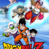 Dragon Ball Z: The Tree of Might (Subtitled) [Original Version] - 西尾大介