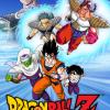 Dragon Ball Z: The Tree of Might (Subtitled) [Original Version] - 西尾大介