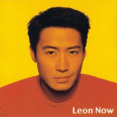 黎明 - Leon Now