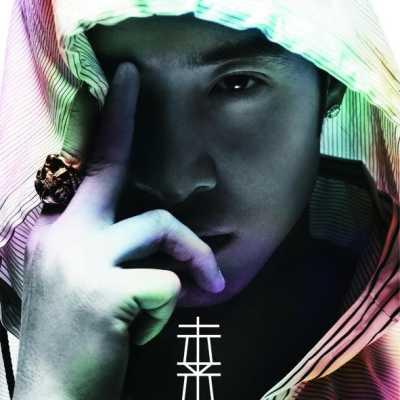 潘瑋柏 - 轉機 (粵) - Single