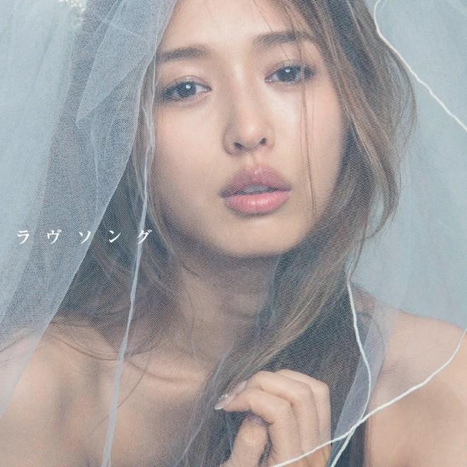 Hitomi Kaji - ラヴソング - Single