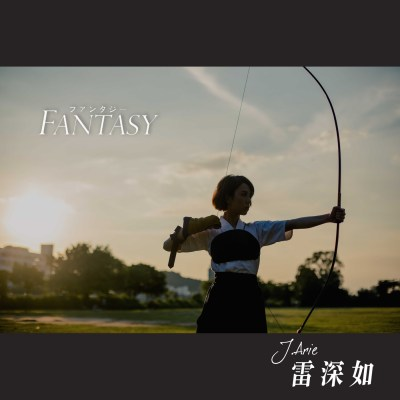 J.Arie - Fantasy - Single