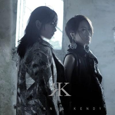 Robynn & Kendy - 負攝石 - Single