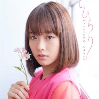 大原櫻子 - Hirari
