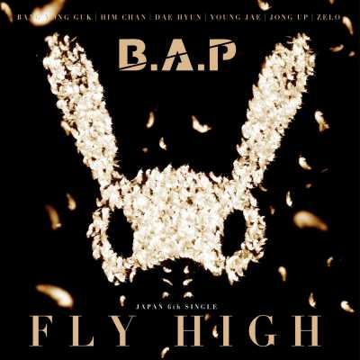 B.A.P - FLY HIGH (Type-B) - Single