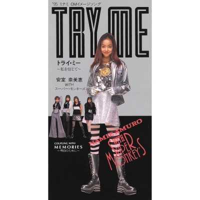 安室奈美恵 with スーパー・モンキーズ - TRY ME~私を信じて~ - Single