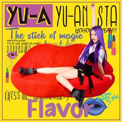YU-A - Flavor - EP