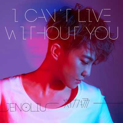 劉力揚 - I can't live without you - Single