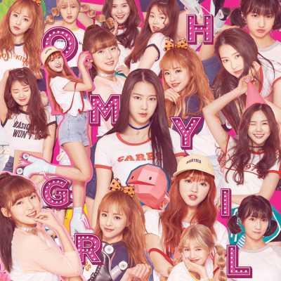 OH MY GIRL - Pink Ocean - EP