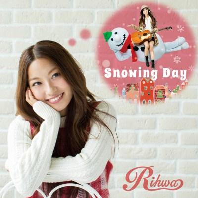 Rihwa - Snowing Day - Single