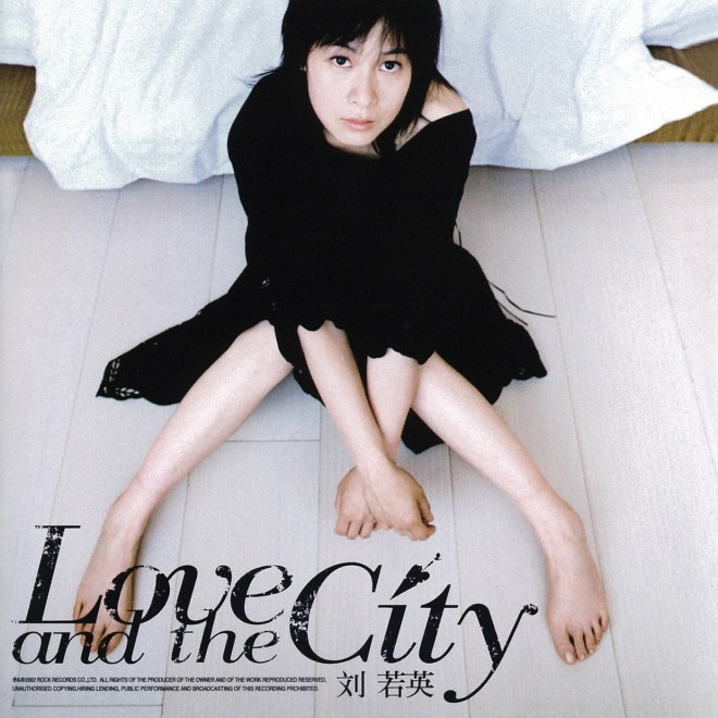 刘若英 - Love and the City