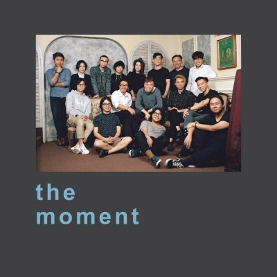 Supper Moment - The Moment - EP