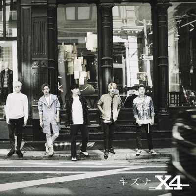 X4 - キズナ - EP