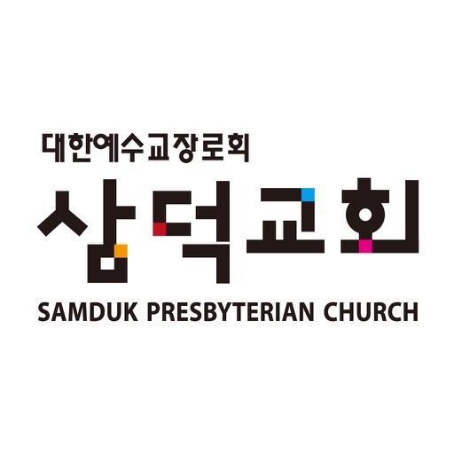 대구삼덕교회 스마트요람 by STEPHEN INFORMATION