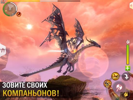 Order & Chaos 2: Искупление Screenshot