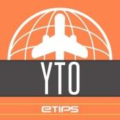 Toronto Travel Guide and Offline City Map