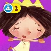 我不要洗手-铁皮人出品-公主王子成长记-故事大全动画书好品德习惯养成亲子教育