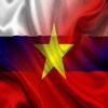 Patrick Arouette - Россия Вьетнам Предложения Русский Вьетнамский Аудио Grafik