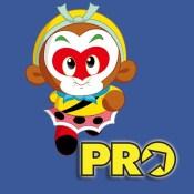 Stick Monkey Pro