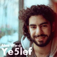 Ye5lef Alaa Wardi MP3