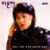 You Are My Love Yet - Eunha Lee - Eunha Lee