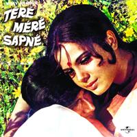 Jeevan Ki Bagia Mehkegi Kishore Kumar & Lata Mangeshkar