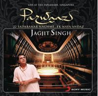 O Balle Balle (Live) Jagjit Singh