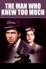 Alfred Hitchcock - The Man Who Knew Too Much (1956)  artwork