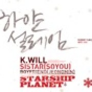 download lagu K.Will, SoYou & Jungmin White Love