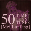 Free Download Mei Lanfang A Fairy Maiden Scatters Flowers (Tian Nu San Hua) Mp3