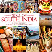 Podagantimayya - Mohanam - Adi Dr. Ramachandra Murthy & Sai Madhukar MP3