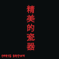 Fine China Chris Brown MP3