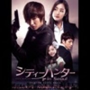 download lagu JONGHYUN So Goodbye