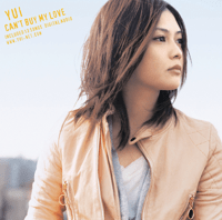 Good-Bye Days Yui