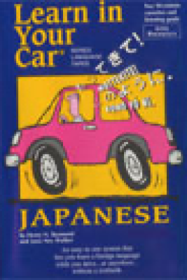 Learn in Your Car: Japanese, Level 1 (Original Staging Nonfiction) - Henry N. Raymond