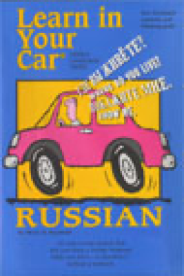 Learn in Your Car: Russian, Level 1 - Henry N. Raymond