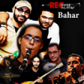 Free Download Recover Music Band Bahar Mp3