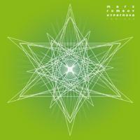 Hypernova (Stephan Bodzin Remix) Marc Romboy