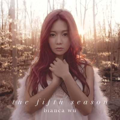 胡琳 - The Fifth Season