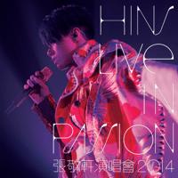 MY WAY (Live) Hins Cheung MP3